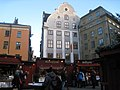 Julmarknad på Stortorget, Gamla stan, Stockholm, 2017q.jpg