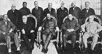 Government Junta of Chile (1924) - Members of the 1924 Government Junta of Chile.