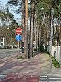 Juras iela - panoramio (1).jpg