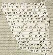 K6205 Rawlinson and Smith Azekah Inscription.jpg