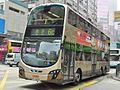 KMB PX5631 06C.JPG