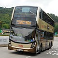 KMB UC9260 69X.jpg