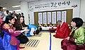 KOCIS Korea NewYear Celebration GlobalCenter 03 (12297442804).jpg