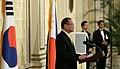 KOCIS Korea President Park Philippines President Aquino 11 (10437104134).jpg