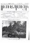 Kajawen 22 1928-03-17.pdf