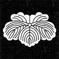 Kamon Sekishû Tsuta.jpg
