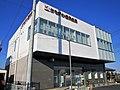 Kanagawa Shinkin Bank Ayase Branch.jpg