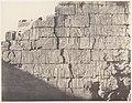 Karnak (Thèbes), Palais - Salle Hypostyle - Décoration de la Paroi Intérieure au Point M MET DP71378.jpg