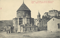 Kars cathedral russian stamp.png