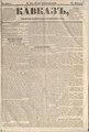 Kavkaz 1856 N4.pdf