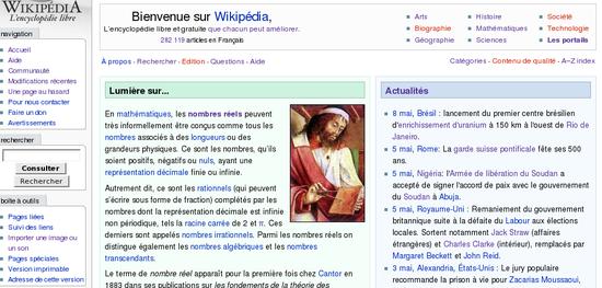 Allez les bleus wikipedia