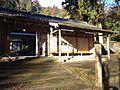 Kegon-ji Temple - Hôrin-in.jpg