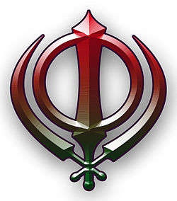 Khanda Dark Red Chiselled