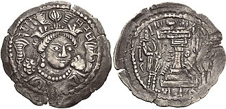 Kidara I - Image: Kidarites ruler Kidara circa 350 385 CE front view