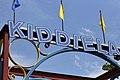 Kiddieland (4813894032).jpg