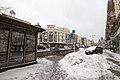 Kiev, Ukraine, 02000 - panoramio (41).jpg