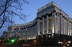 Kiev Cabinet of Ministers.jpg