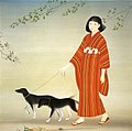 Kikuchi K Frau mit Hund.jpg