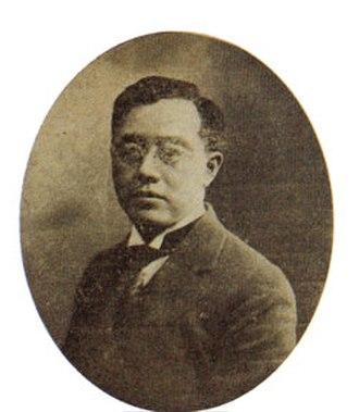 Kim Kyu-sik - Kim Kyu-sik (1919)