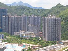 King Lam Estate.JPG