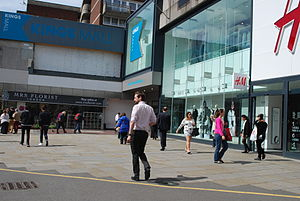 King Street, Hammersmith - Image: Kings Mall Shopping Centre King Street W6 2013