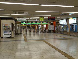 Kintetsu Nippombashi Station Railway station in Osaka, Japan