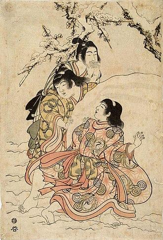 Kitao Shigemasa - Image: Kitao Shigemasa (att.). Three Children Playing in Snow