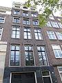 Kloveniersburgwal 49, Amsterdam.jpg