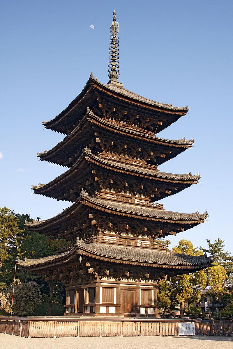 https://upload.wikimedia.org/wikipedia/commons/thumb/1/1d/Kofukuji13s5s3200.jpg/800px-Kofukuji13s5s3200.jpg