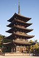 Kofukuji13s5s3200.jpg