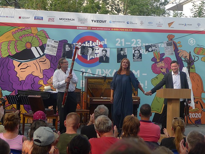Koktebel Jazz Party Day 2 Voloshin Museum (2020 08 22) 04.jpg