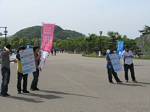 Komeito - Komeito activists canvassing in front of Himeji Castle.