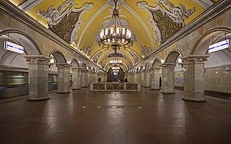 Komsomolskaya (Koltsevaya Line) - station hall