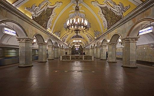 Komsomolskaya-KL MosMetro station 02-2015 platform