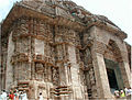 Konark Sun Temple 11095.jpg