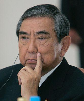 Japanese House of Councillors election, 1995 - Image: Kono Yohei 1 2