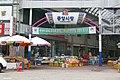 Korea-Anseong-002.jpg