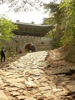 Bukhansanseong - Image: Korea Bukhansan 09
