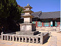 Korea-Busan-Beomeosa 6236-07 Three Stroried Pagoda.JPG