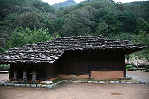 Traditional Korean roof construction - Neowa house in Samchuck, Gangwon province