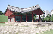 Korea-Seoul-Royal Tombs 0405-07 King Jungjong.JPG