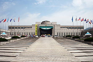 Korea-Seoul-War Memorial of Korea-01.jpg