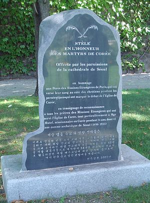 Korean Martyrs - Stela to the members of the Paris Foreign Missions Society who were martyred in Korea.