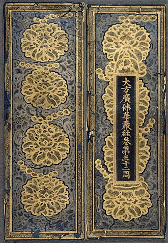 Avatamsaka Sutra - Covers of a Korean golden pigment sutra chapter. Indigo dyed paper, with rows of golden flower blossoms, and a title cartouche, c. 1400.