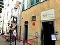 Korsika – Ajaccio – Rue Saint-Charles - Maison Napoleon Bonaparte - panoramio (2).jpg