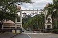 KotaKinabalu-Universiti-Malaysia-Sabah-MainEntrance-01.jpg