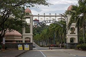 Universiti Malaysia Sabah - Image: Kota Kinabalu Universiti Malaysia Sabah Main Entrance 01