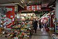 Kowloon City Market (3).jpg