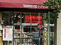 Kramerbooks & Afterwords, Washington DC.jpg