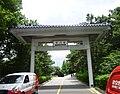 Kukkiwon-gates-2010.jpg